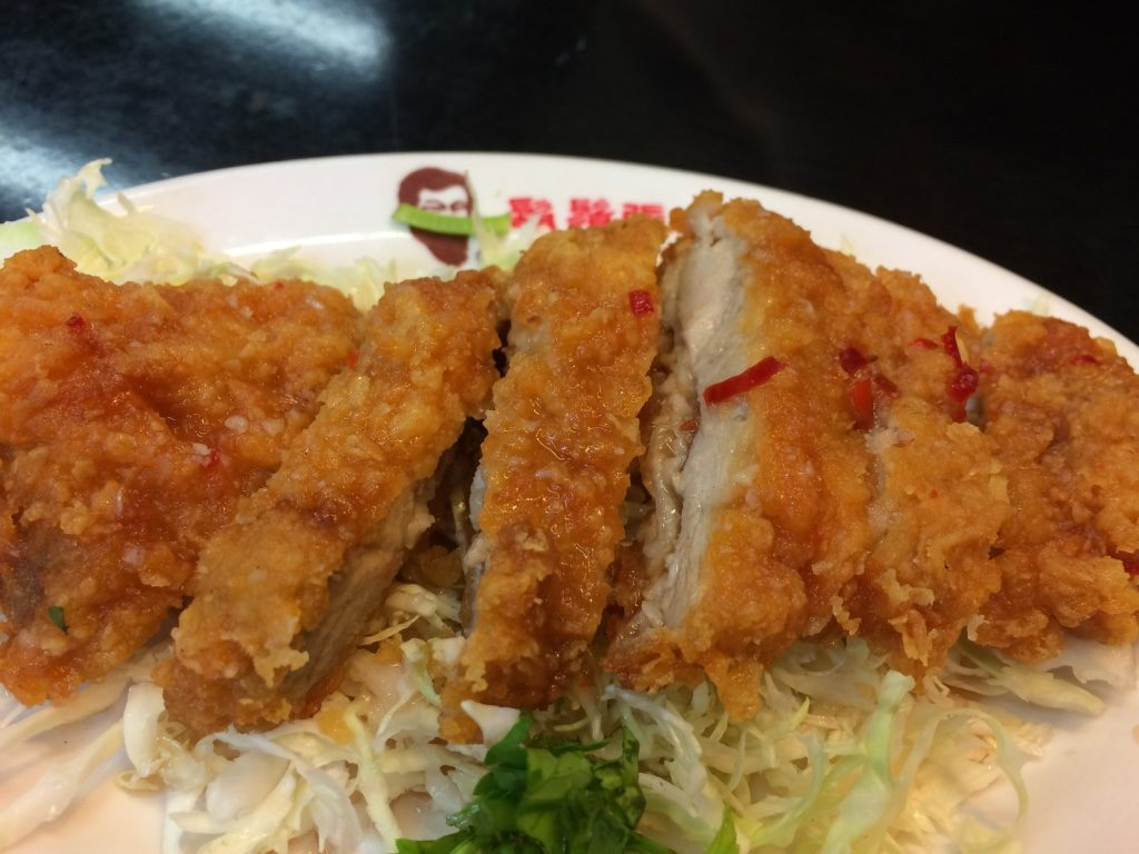 Fried chicken cutlet (70 NT = $2.75 CAD)