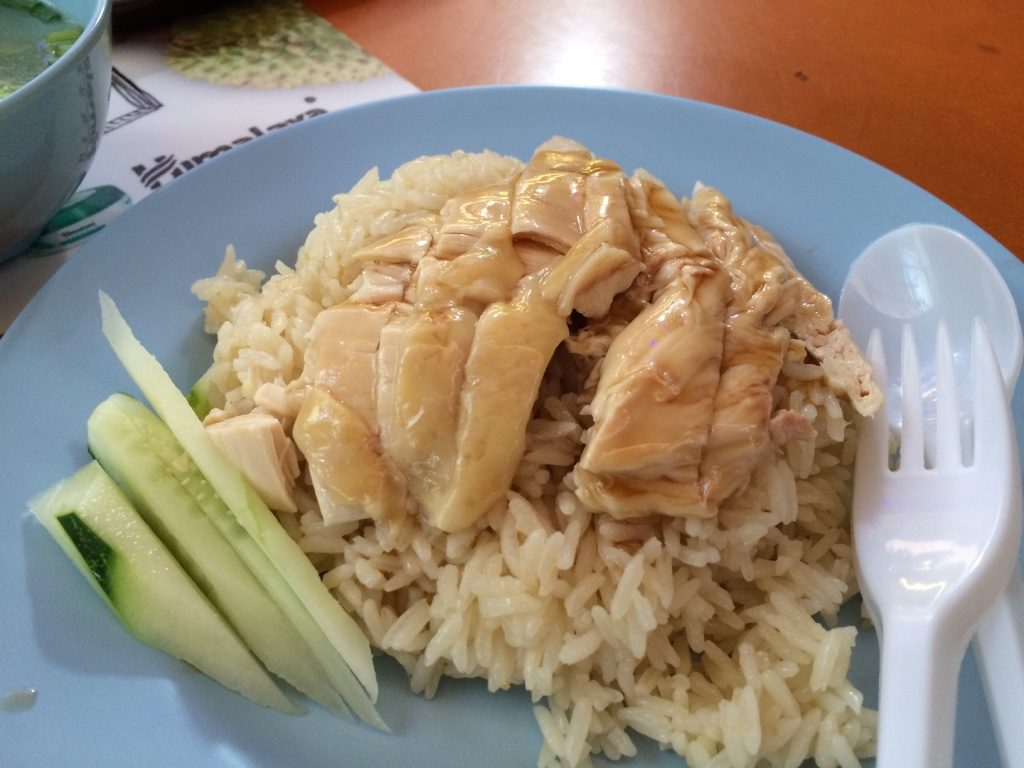 Chicken rice from Ah-Tai ($3.50 SGD = $3.32 CAD). They only have one size.