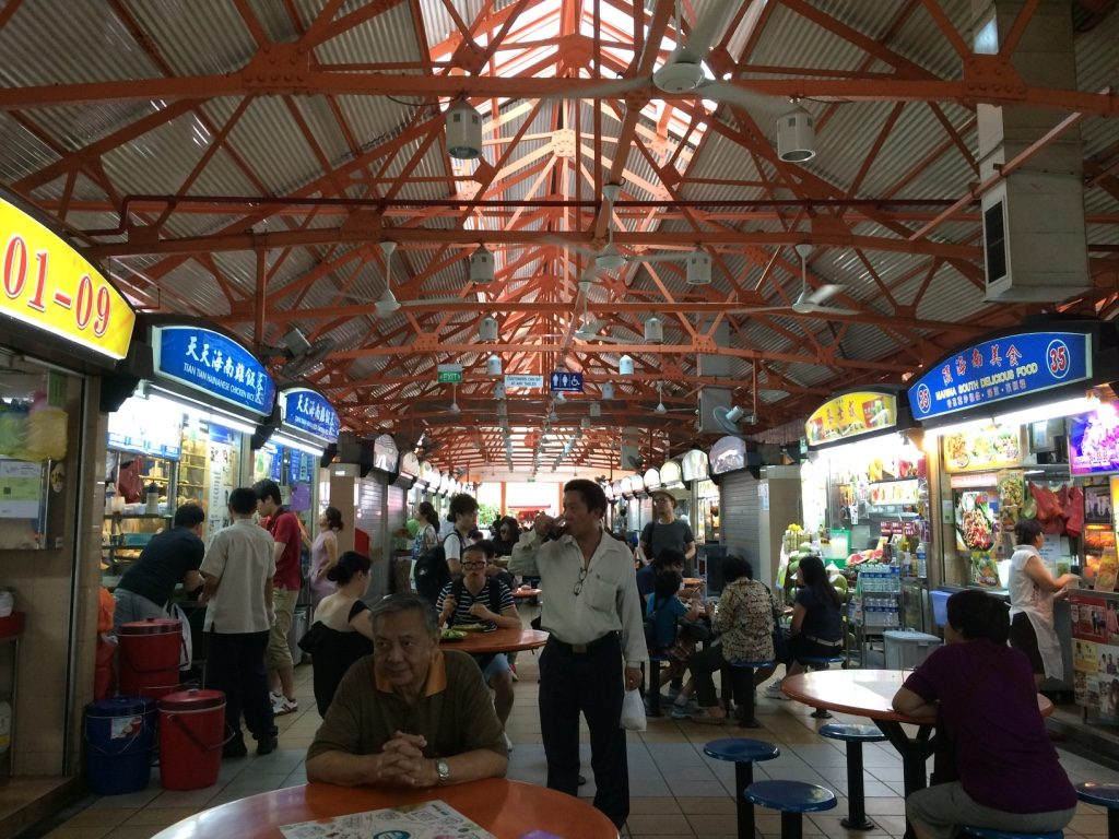 Maxwell Food Centre, Chinatown