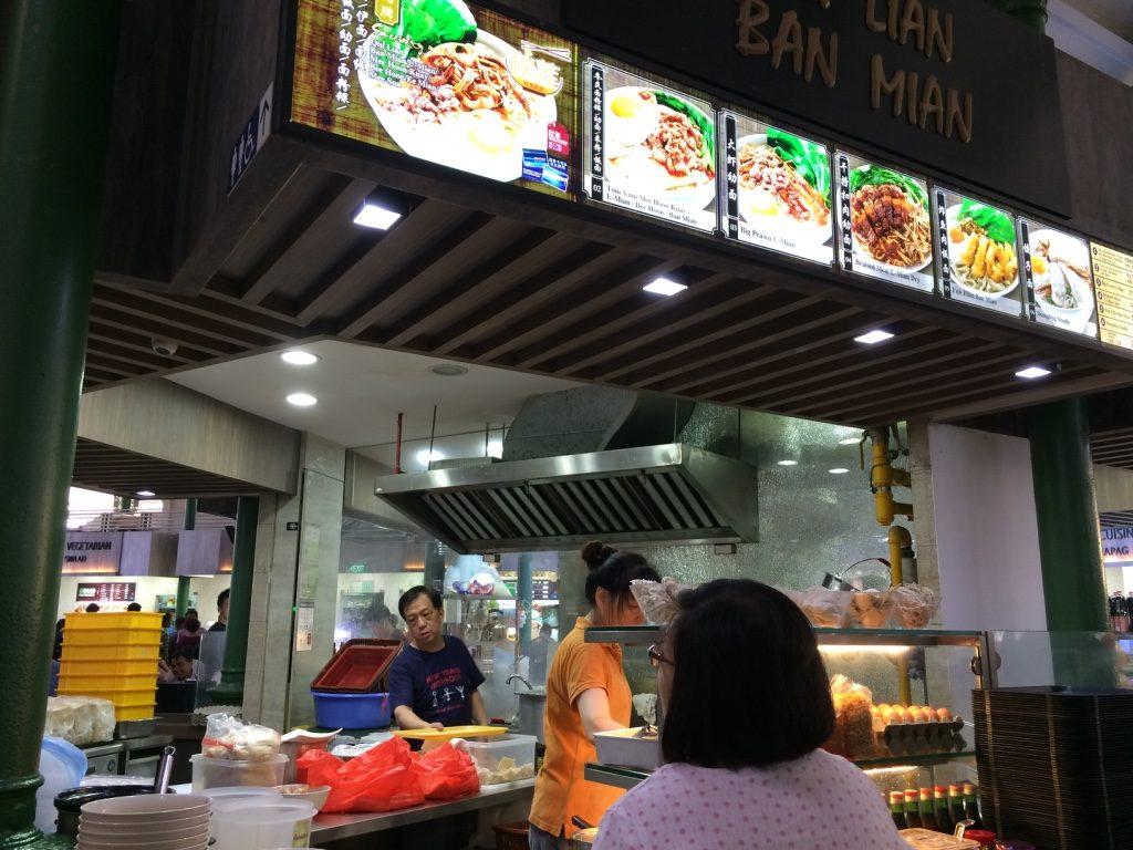 Ban Mian, Tim's noodle place.
