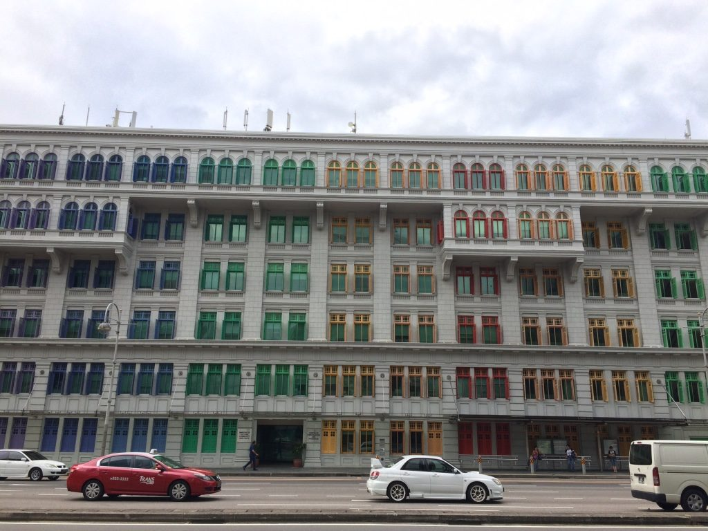 Colourful former Singapore Police Station, now the Ministry of Culture, Community and Youth