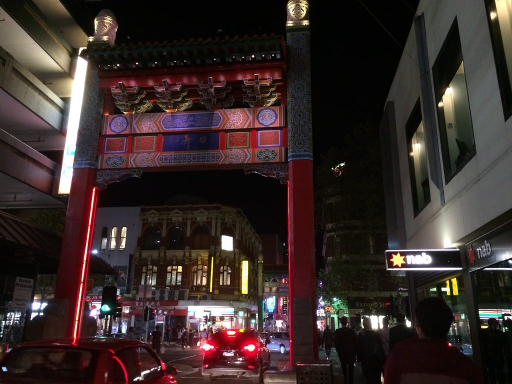 Melbourne Chinatown gates. A very busy area at night time