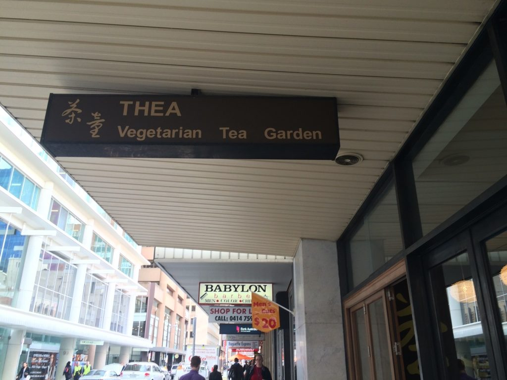 THEA - Vegetarian Taiwanese food