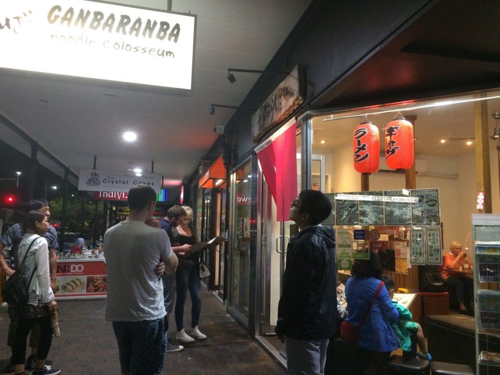 Waiting outside Ganbaranba