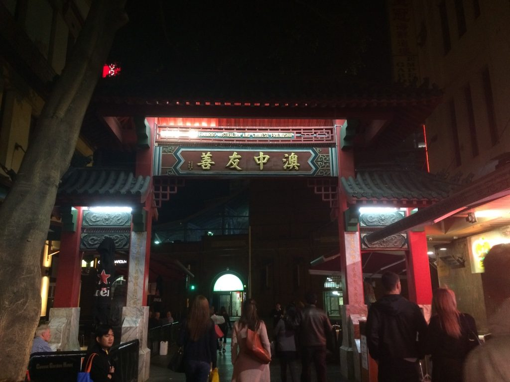 Dixon St. in Chinatown