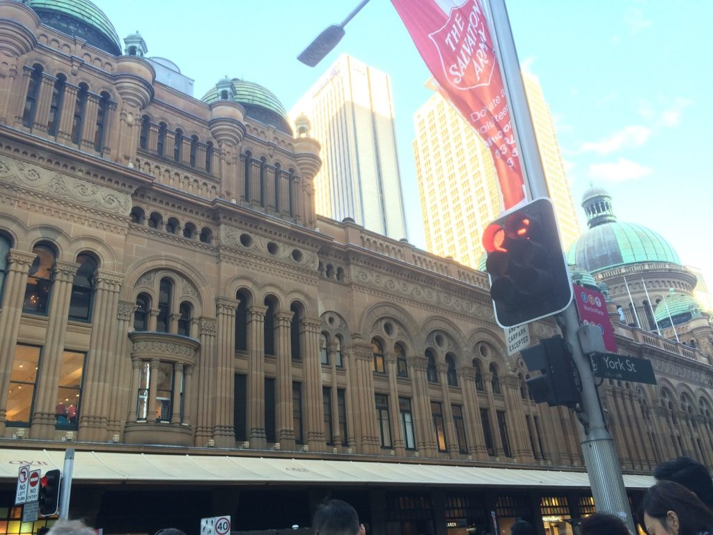 QVB from the outside