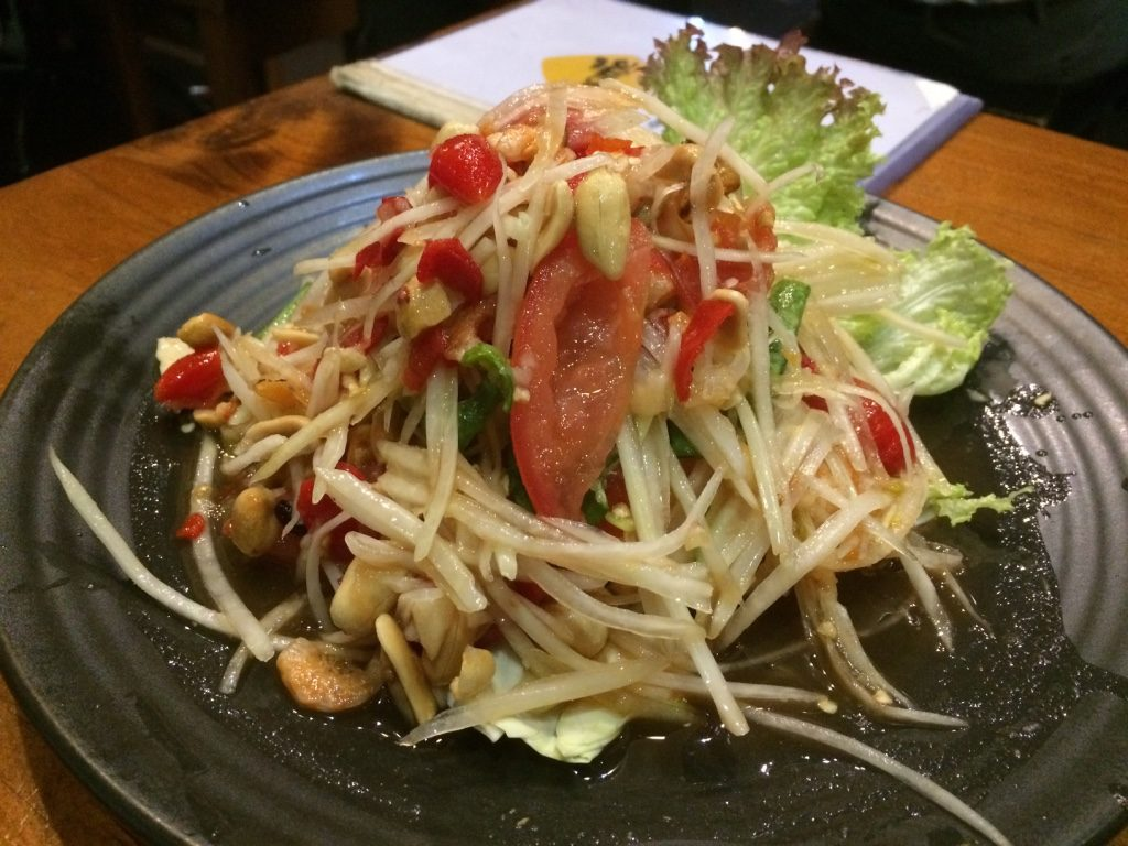 Green papaya salad that was supposed to be mildly spicy but it was extremely spicy