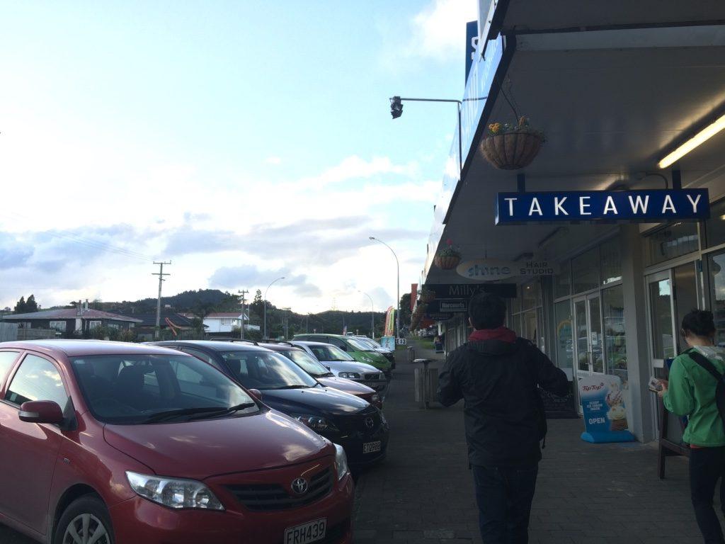 Main Street in Tairua