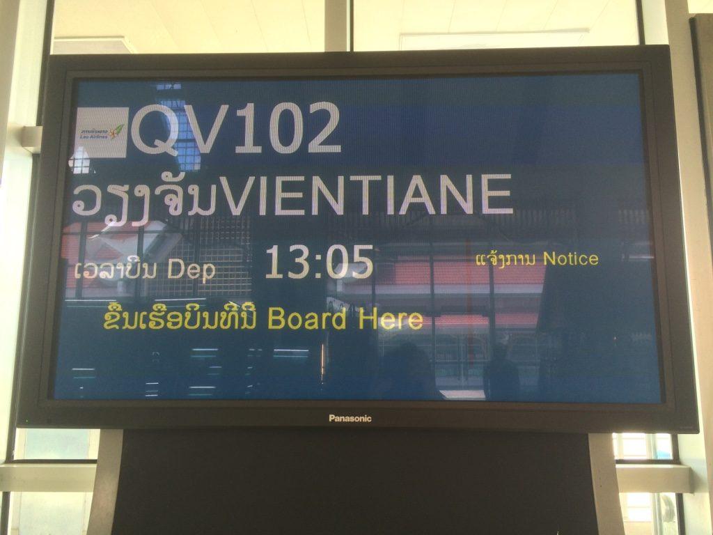 Lao Flight to Vientiane