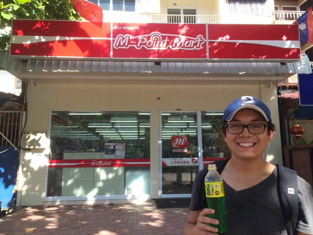 Vientiane's convenience store