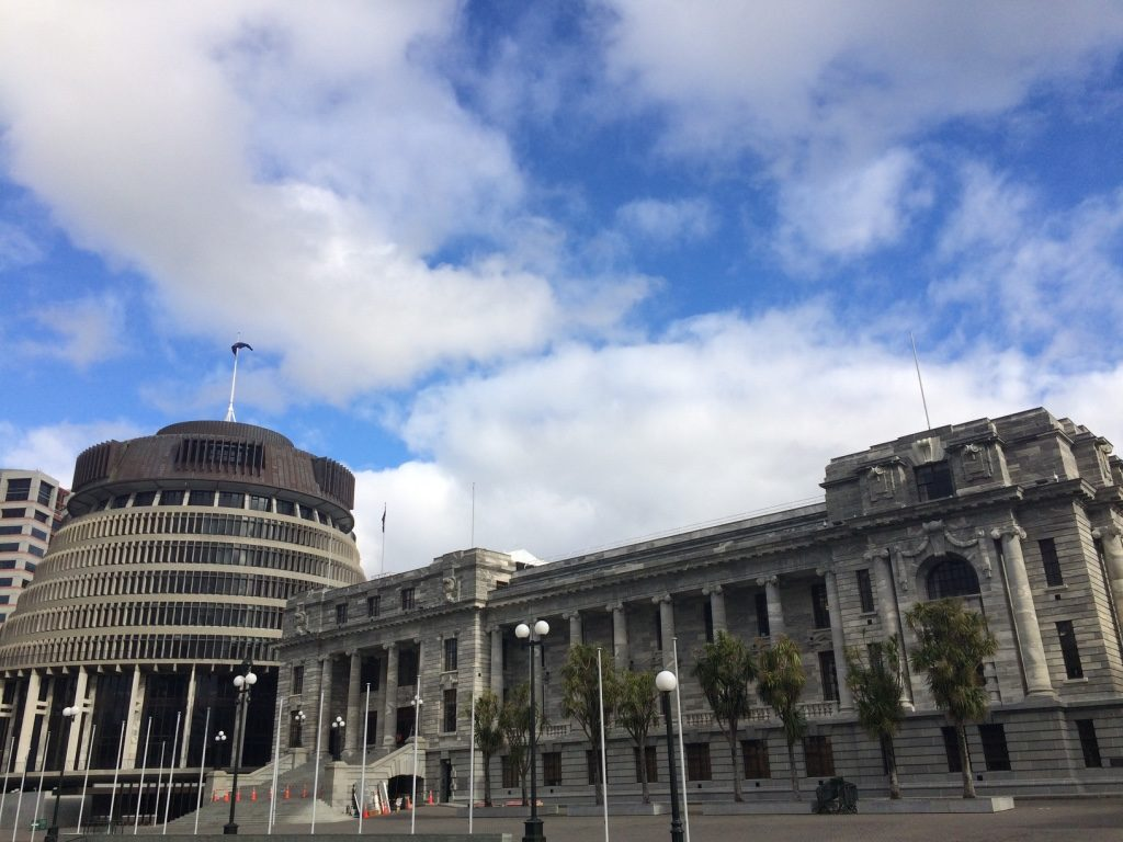 """New Zealand's """"Beehive"""" and the Parliament buildings"""