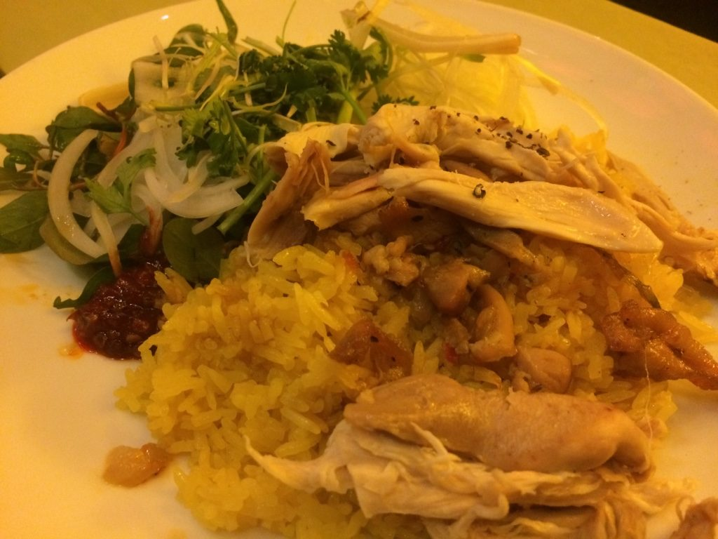 Com Gia (chicken rice) - 95,000 VND = $5.50 CAD
