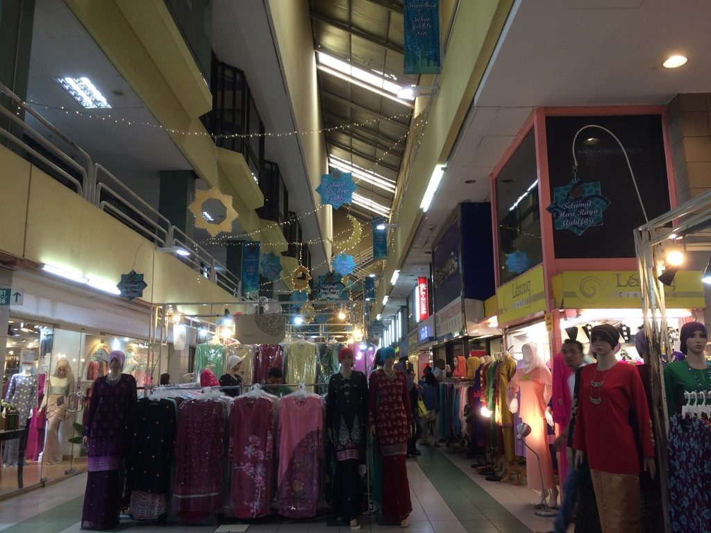 Inside Ampang Mall