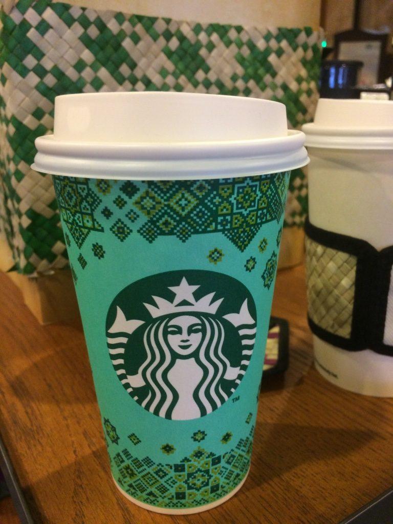 Malaysia has neat Starbucks cups.