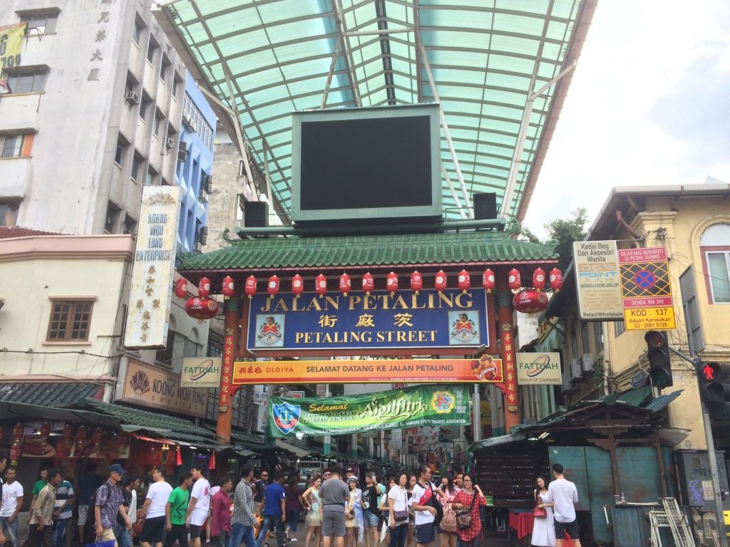 The beginning of Petaling Street Market