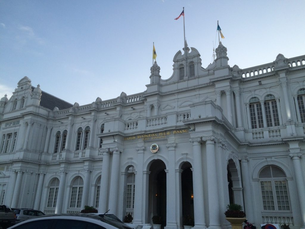 George Town City Hall