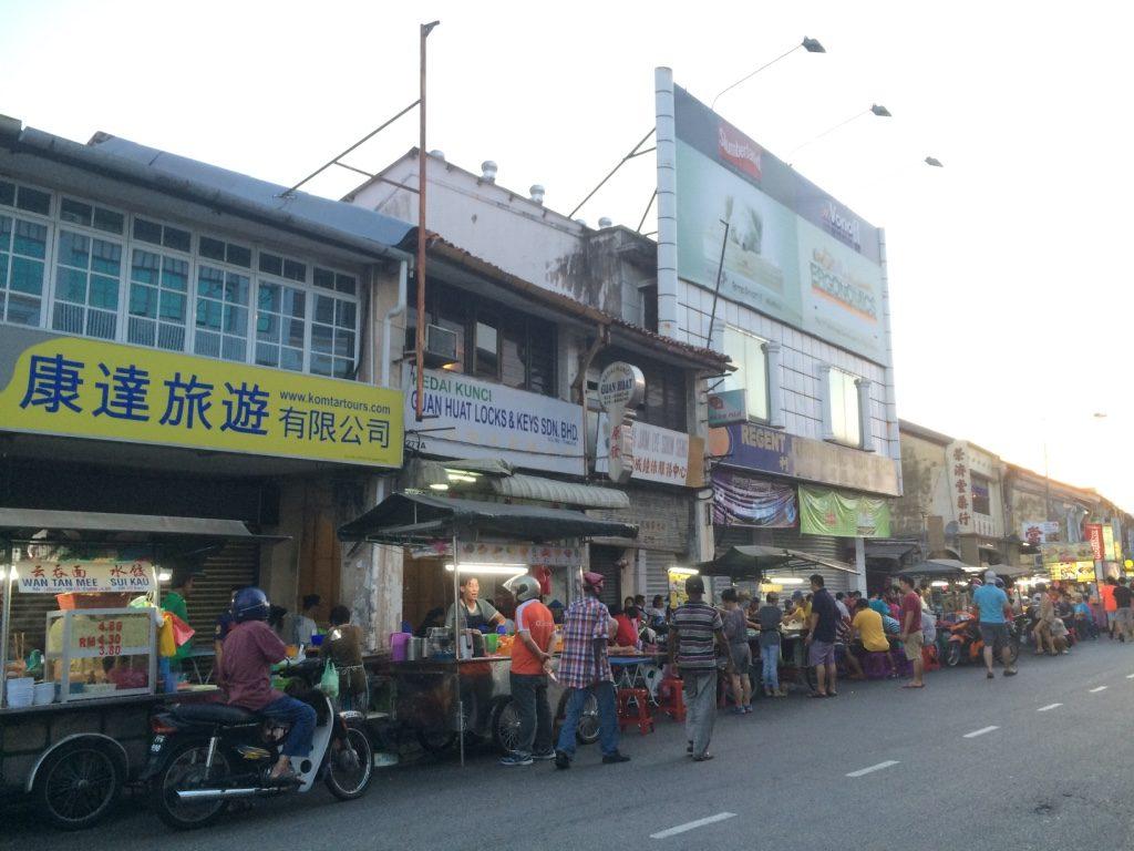 Lebuh Chulia (Chulia St.) street food vendors