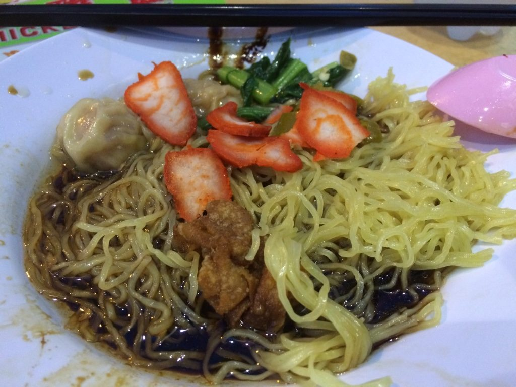 Malaysian wan tan mee. The best $1.25 I've spent.