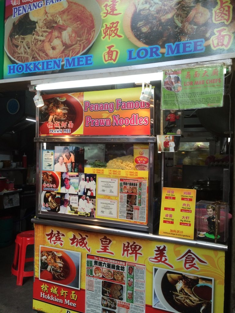 Lor Mee Stall
