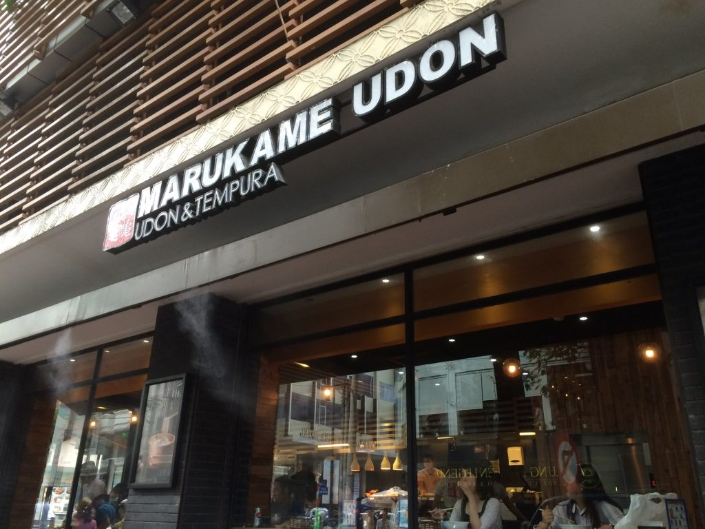 Marukame Udon in District 1