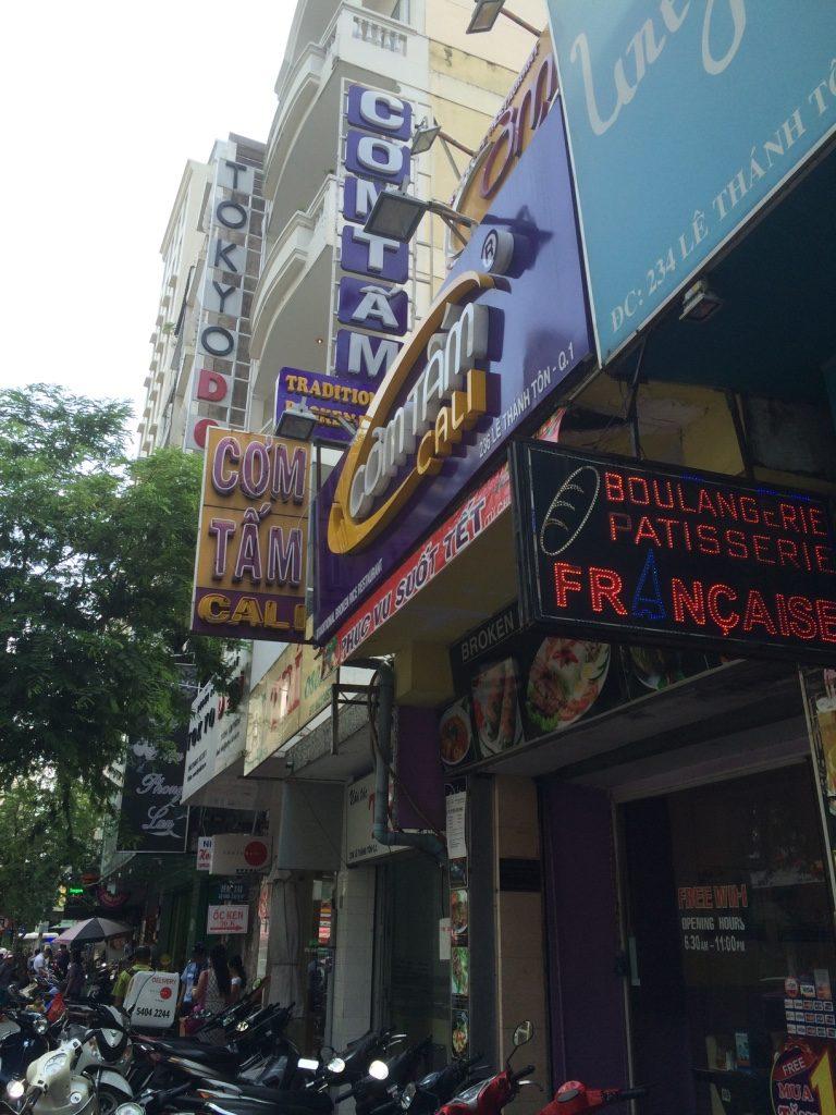 Com Cali - Vietnamese chain restaurant