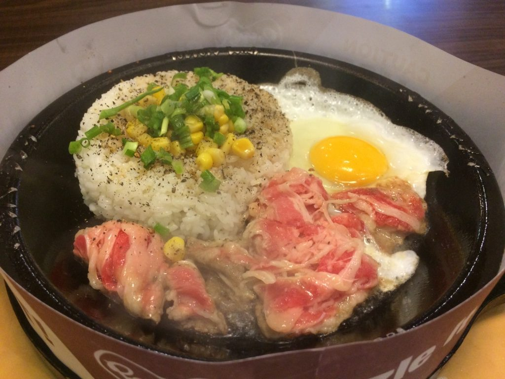My beef and egg pepper rice (98,000 VND = $5.65 CAD)