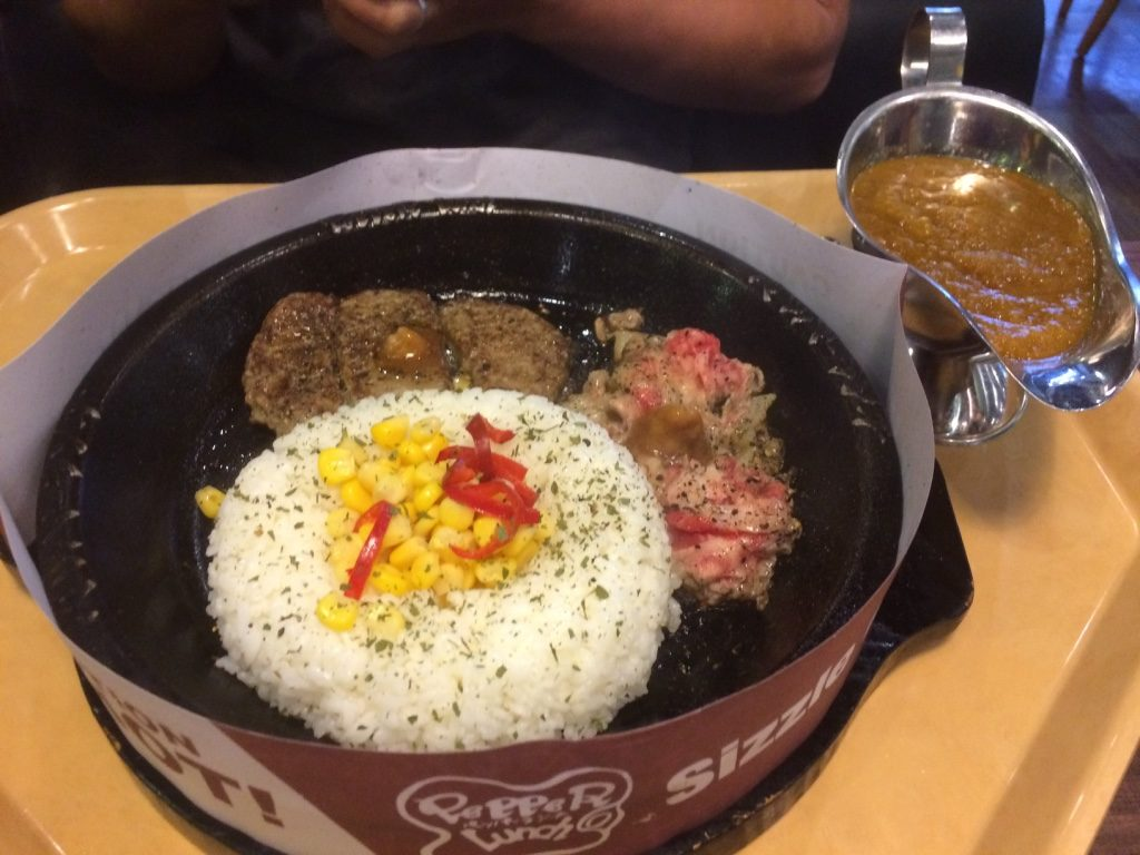 Tim's curry rice with hamburger and beef (