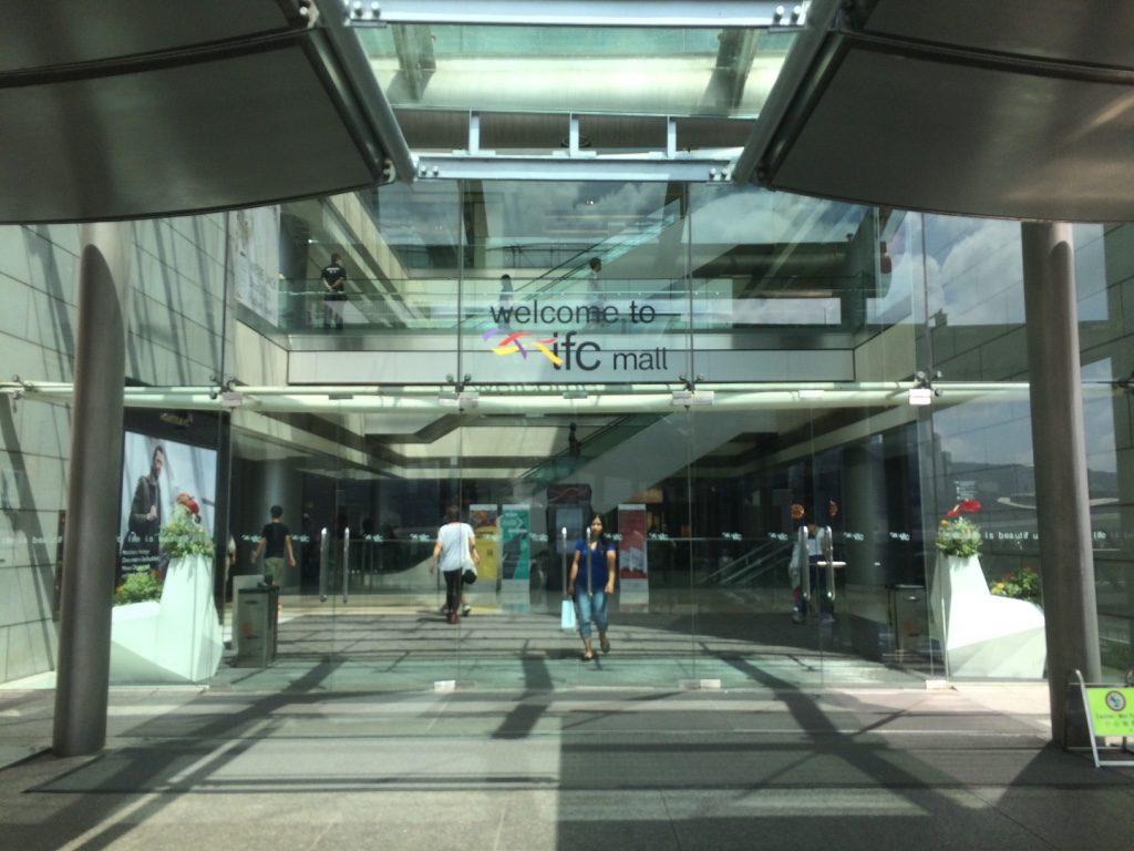 IFC Mall, HK